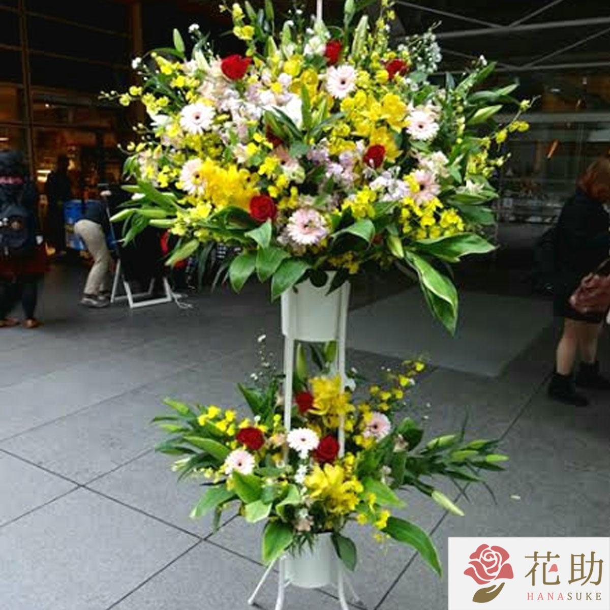 【スタンド花】フラワーコンシェルジュが厳選した花屋のお祝いスタンド花2段 22000円 【あす楽対応】開店祝い、移転祝い、ビジネスイベントなどのお祝いに即日発送