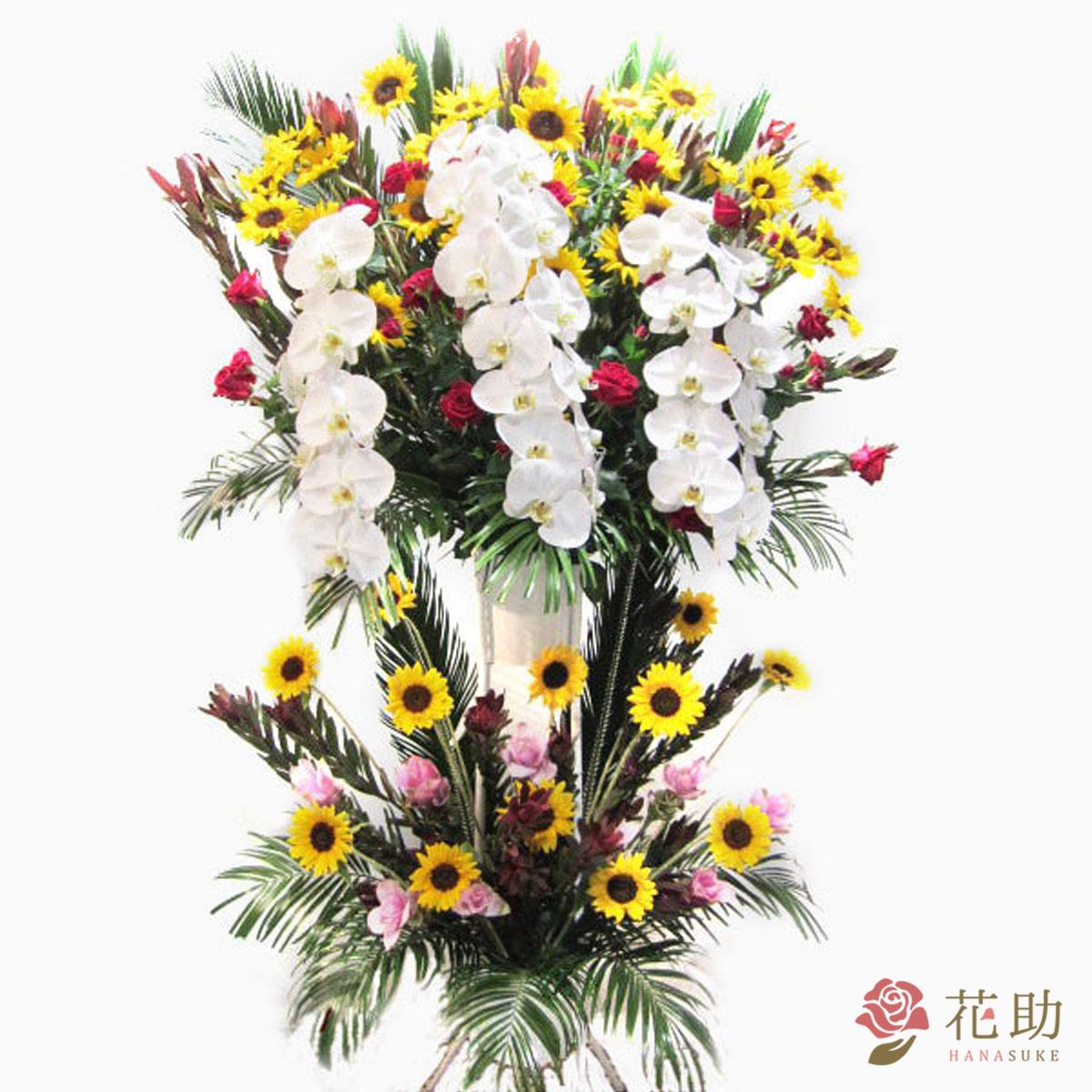 【スタンド花】フラワーコンシェルジュが厳選した花屋のお祝いスタンド花 豪華2段 80000円【_メッセ入力】送料無料、即日配達、無料名札付き、画像送信