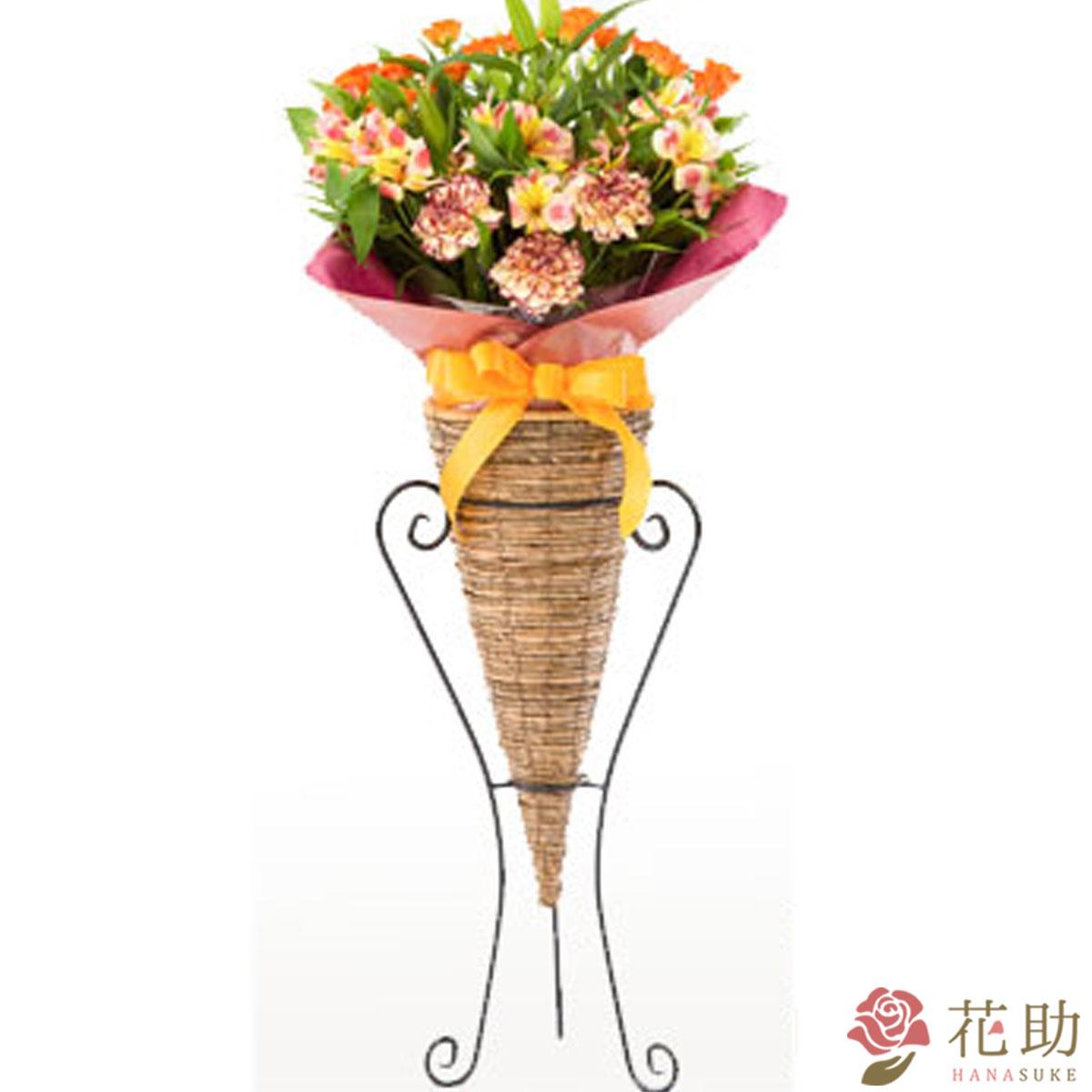 花助 ミディアムフラワースタンド花