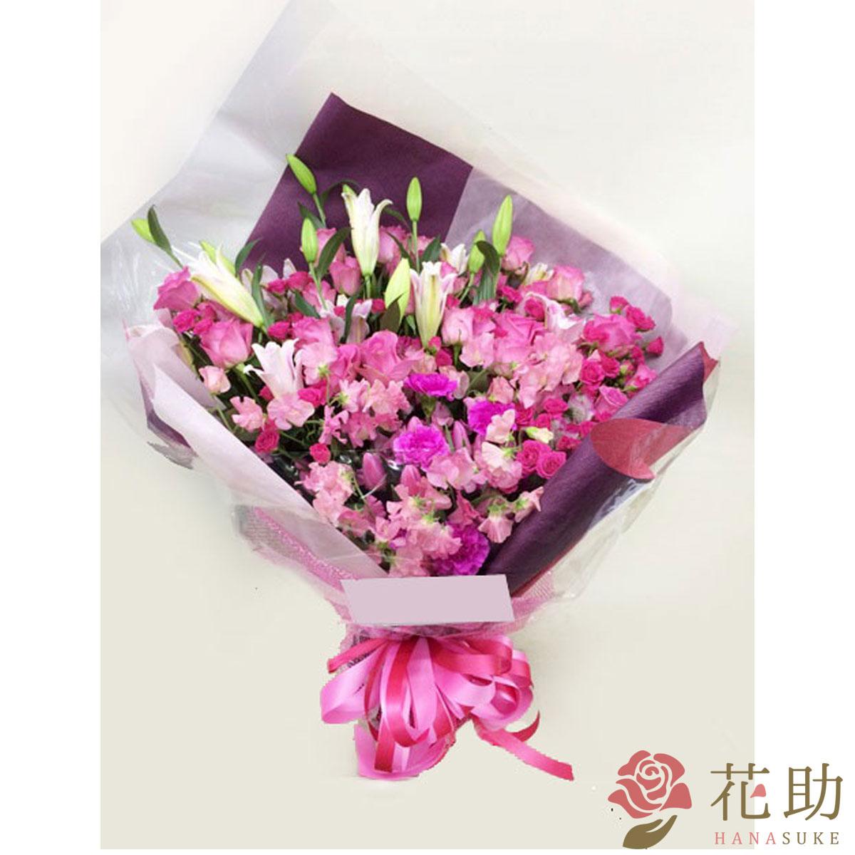 【花】フラワーコンシェルジュが厳選した花屋の お祝い花束 35000円 即日配達 送料無料【楽ギフ_メッセ】【あす楽対応】