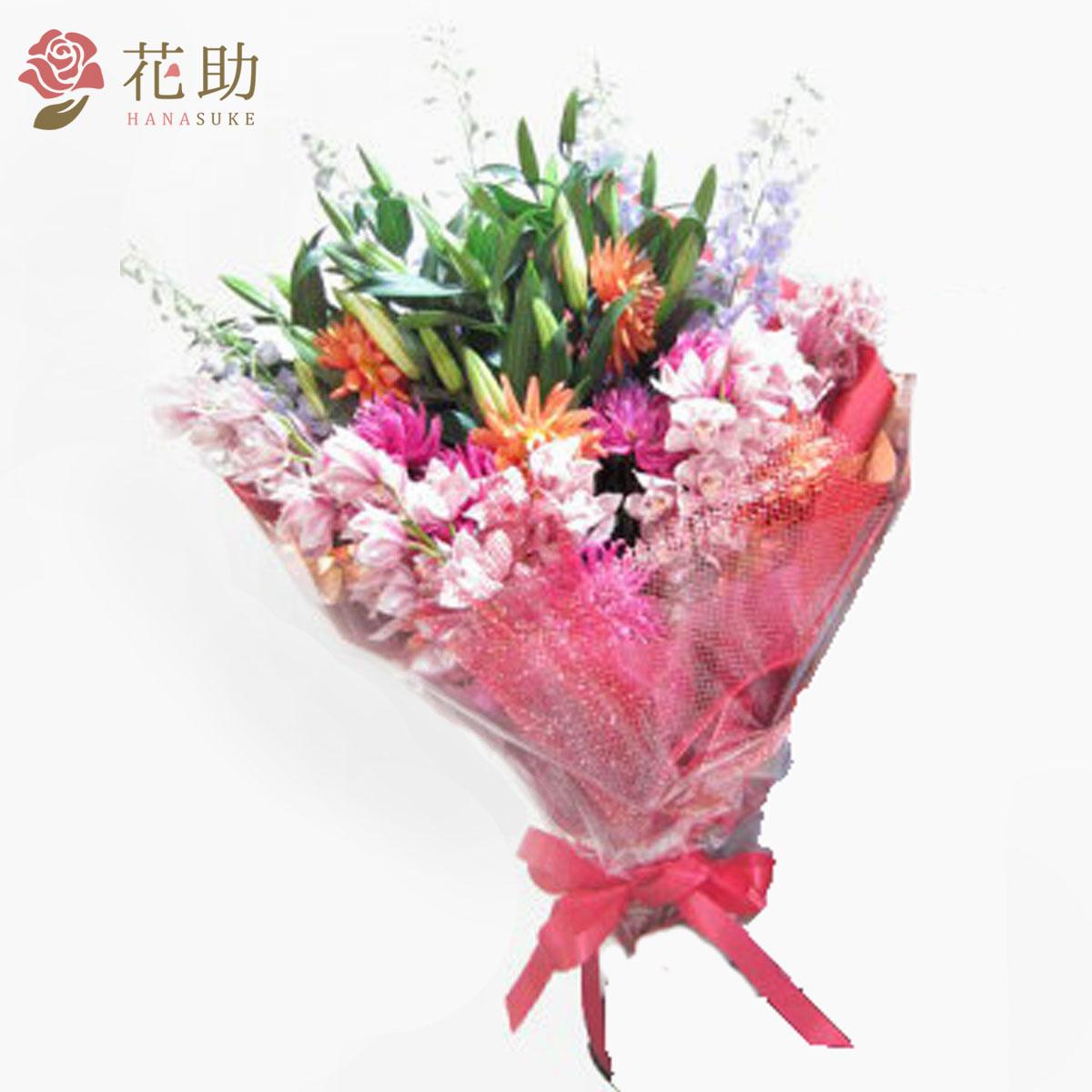 【花】フラワーコンシェルジュが厳選した花屋のお祝い花束 40000円 即日配達 送料無料【あす楽】【楽ギフ_メッセ入力】