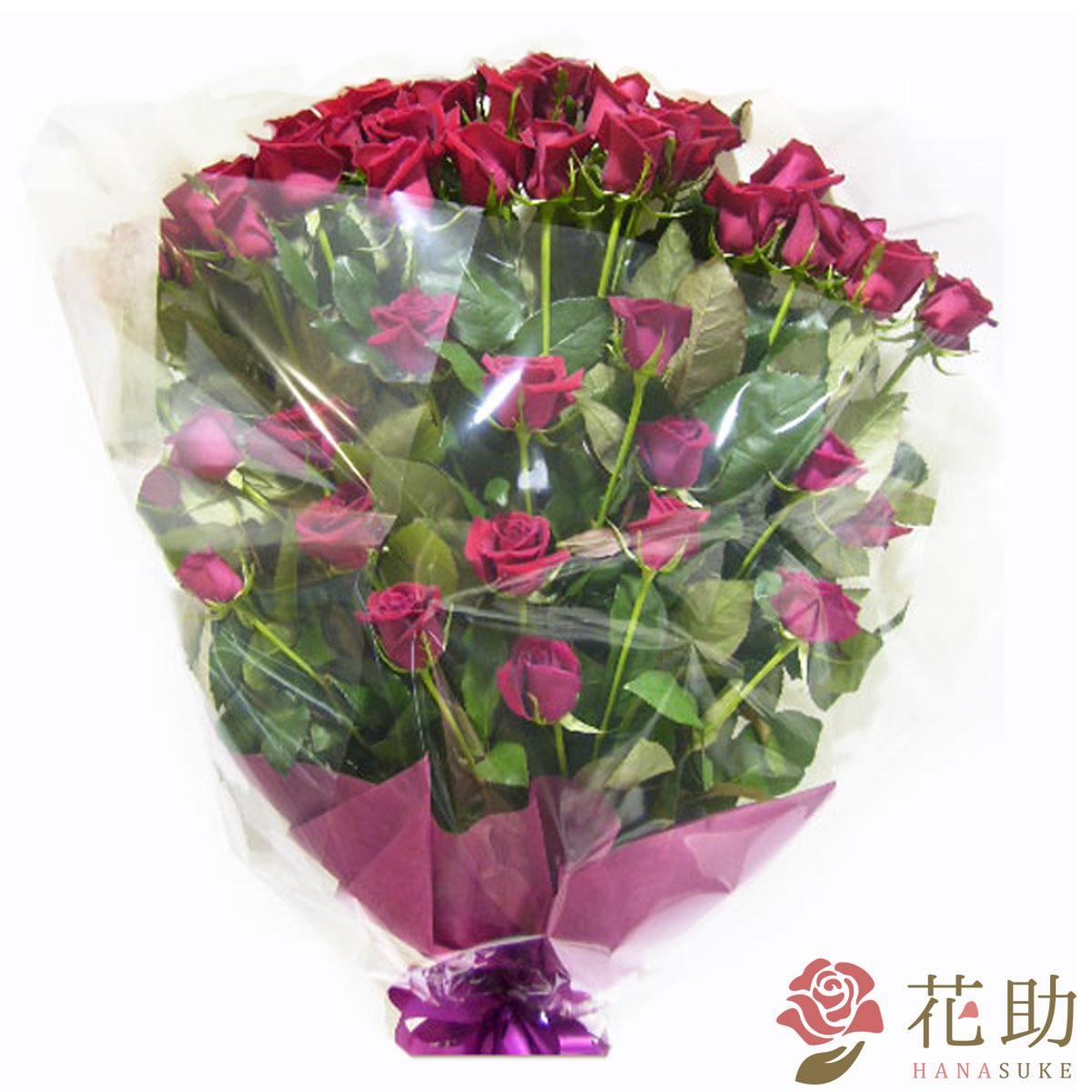 厳選送料無料! お祝い 赤バラの花束 無料ラッピング、メッセージカード付き 【楽ギフ_メッセ入力】