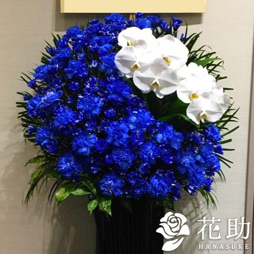 【東京限定スタンド花】フラワーコンシェルジュが厳選した花屋の月の形をしたムーンスタンド花1段 30000円 【楽ギフ_メッセ入力】舞台やコンサートへのお祝い等に【東京23区限定】