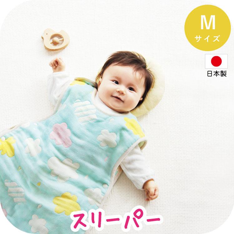 3e46e0ed2570a 楽天市場 ベビースリーパー 日本製 スリーパー 綿100% 6重ガーゼ (M ...
