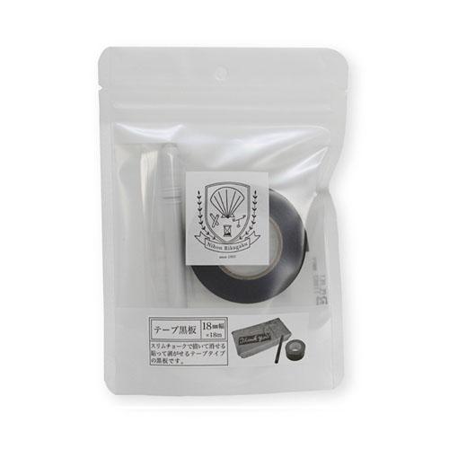 日本理化学工業 テープ黒板18ミリ幅 海外輸入 黒 超安い STB-18-BK