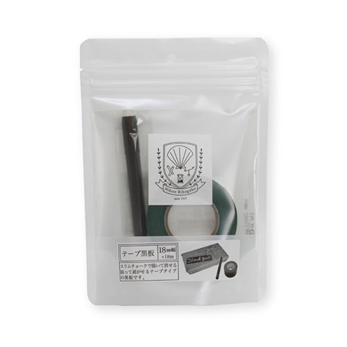 日本理化学工業 テープ黒板18ミリ幅 STB-18-GR 緑 ショップ 送料無料/新品