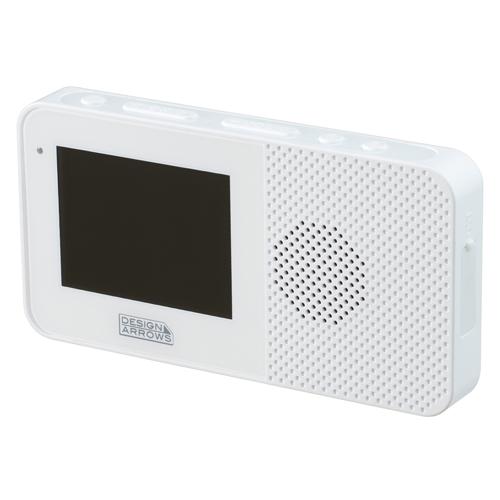 YAZAWA 2.3インチ防水ワンセグテレビホワイト TV05WH