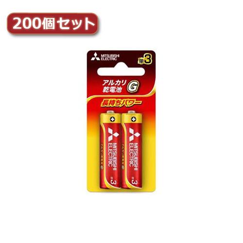 三菱 LR6GD/2BP(単3 2本) 200パックセット LR6GD/2BPX200