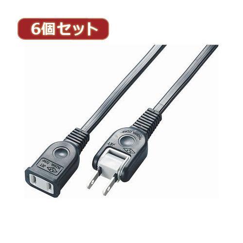 YAZAWA 6個セット耐トラ付延長コード Y021010BKX6