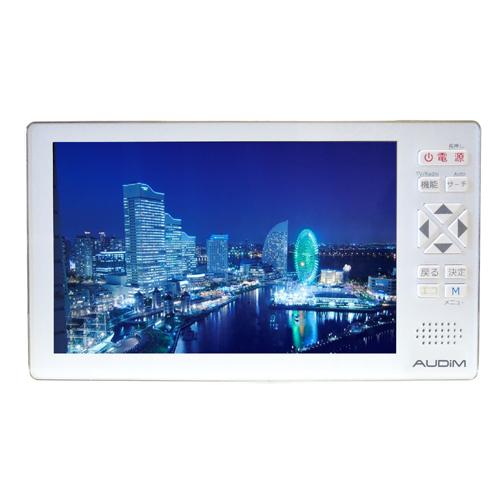 【予約販売9月中旬頃入荷予定】KAIHOU 5.0型フルセグTV搭載ラジオ KH-TVR500