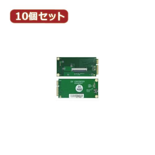 変換名人 10個セット EeePC ZIF HDD増設アダプタ EPC-ZIFX10