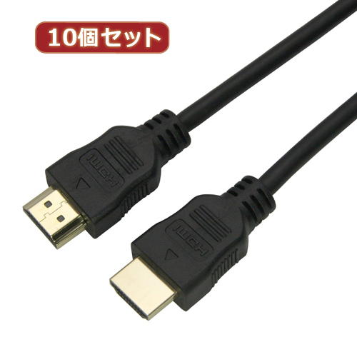 10個セット HORIC HDMIケーブル 10m ブラック 樹脂モールドタイプ HDM100-068BKX10