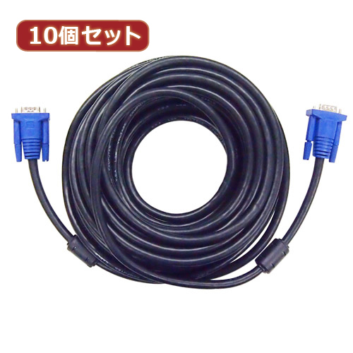 アッシー ☆送料無料☆ 低価格 当日発送可能 10個セット ディスプレイケーブル 黒 AS-CAPC036X10 15m
