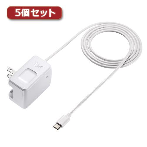 5個セット サンワサプライ USBTypeCケーブル一体型AC充電器(3A・ホワイト) ACA-IP48CWX5