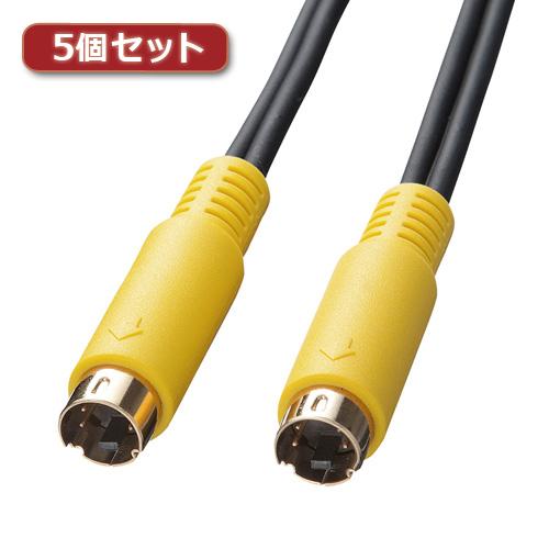 5個セット サンワサプライ S端子ビデオケーブル KM-V7-100K2X5