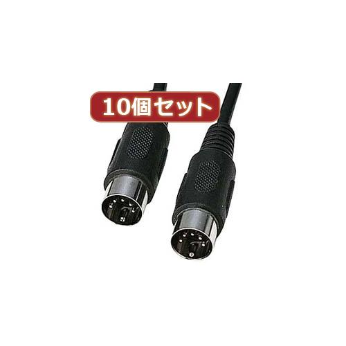 10個セットサンワサプライ MIDIケーブル(3.6m) KB-MID01-36X10