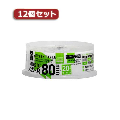 12個セット VERTEX CD-R(Audio) 80分 20P スピンドル インクジェットプリンタ対応(ホワイト) 20CDRA80VX.WPSPX12