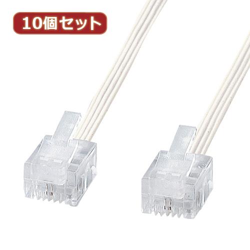 10個セット サンワサプライ やわらかスリムケーブル(白) TEL-S2-20N2 TEL-S2-20N2X10