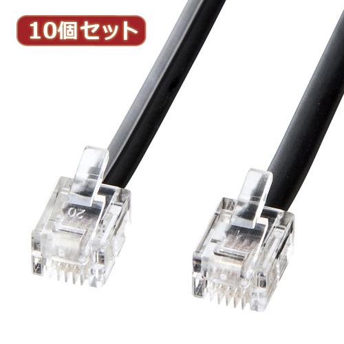 10個セット サンワサプライ モジュラーケーブル(黒) TEL-N1-15BKN2 TEL-N1-15BKN2X10