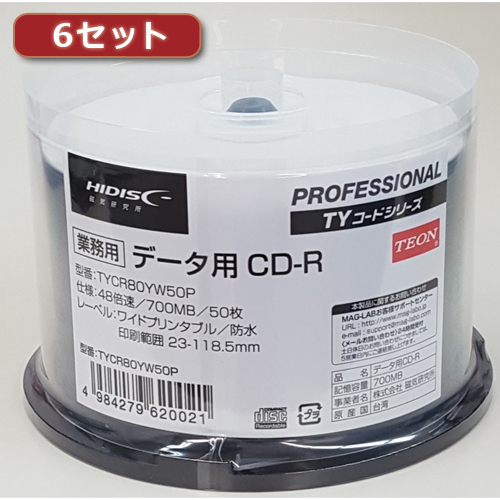 6セットHI DISC CD-R(データ用)高品質 50枚入 TYCR80YW50PX6