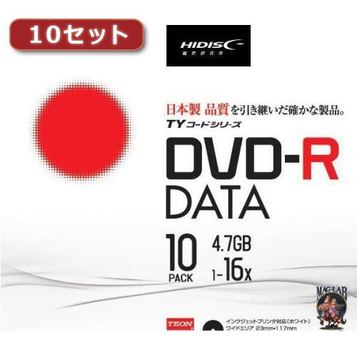 10セットHI DISC DVD-R(データ用)高品質 10枚入 TYDR47JNP10SCX10