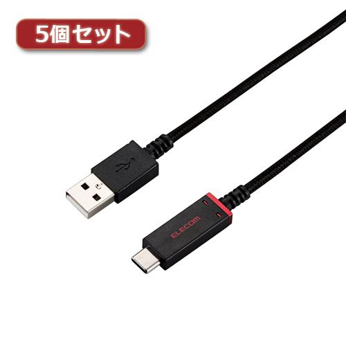 【予約販売9月8日入荷予定】5個セットエレコム スマートフォン用USBケーブル USB2.0 (Type-C-Aメス) 認証品 高耐久 温度検知機能付 0.7m ブラック MPA-ACS07SNBKX5