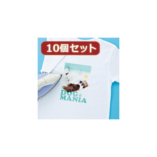 サンワサプライ 大人気 10個セットインクジェット洗濯に強いアイロンプリント紙 JP-TPRTYNA6X10 白布用 ギフ_包装