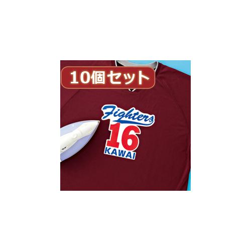 贈り物 サンワサプライ ふるさと割 10個セットインクジェット用化繊布用アイロンプリント紙 JP-TPRTENA6X10