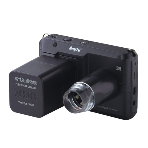 スリーアールソリューション デジタル顕微鏡ViewTerIR 3R-VIEWTER-500IR