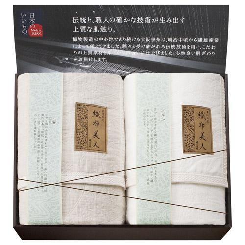 織布美人 素材別6重織ガーゼケット2P K91112316