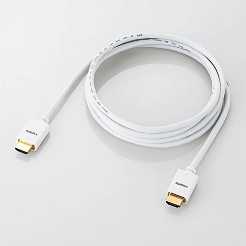 5個セット エレコム Mac向けHDMIケーブル CAC-APHD14E20WHX5