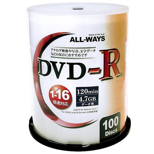 【予約販売6月中旬頃入荷予定】5個セット ALL-WAYS データ用 DVD-R 100枚組 ケースタイプ ALDR47-16X100PWX5
