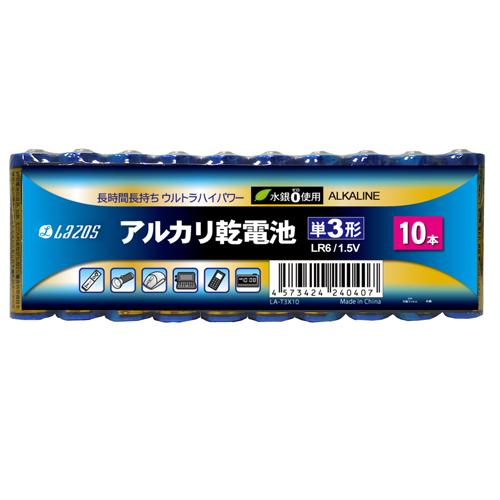 16個セット Lazos アルカリ乾電池 単3形 60本入り B-LA-T3X10X16