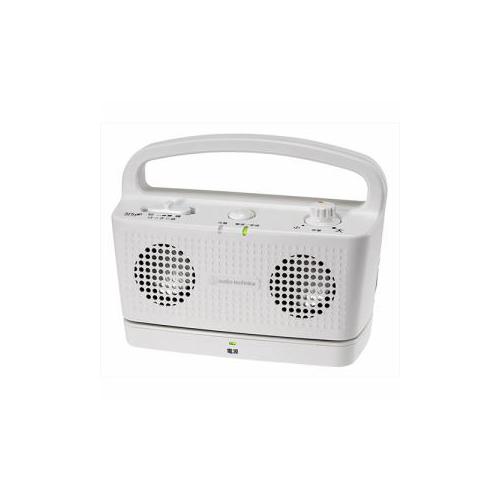 Audio-Technica デジタルワイヤレススピーカーシステム ホワイト AT-SP767XTVWH