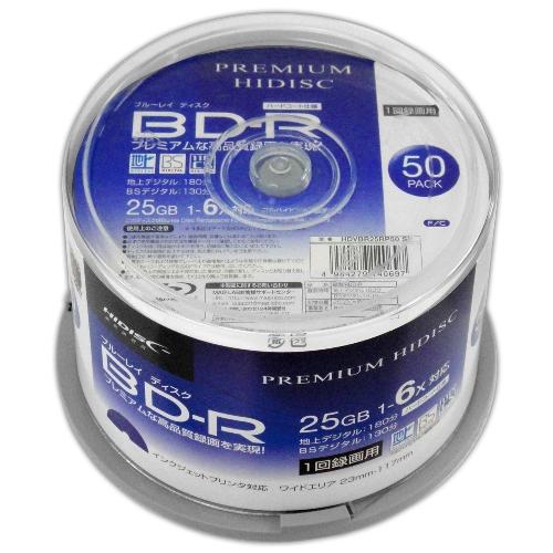 6個セット PREMIUM HIDISC BD-R 1回録画 6倍速 25GB 50枚 スピンドルケース HDVBR25RP50SPX6