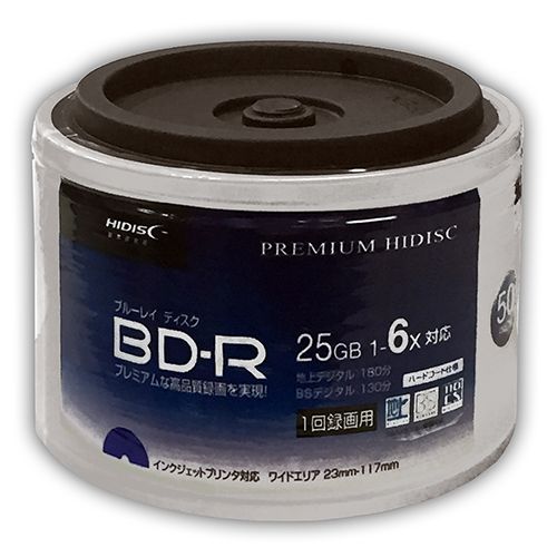 6個セット HIDISC BD-R 1回録画 6倍速 25GB 50枚 スタッキングバルク HDVBR25RP50SBX6