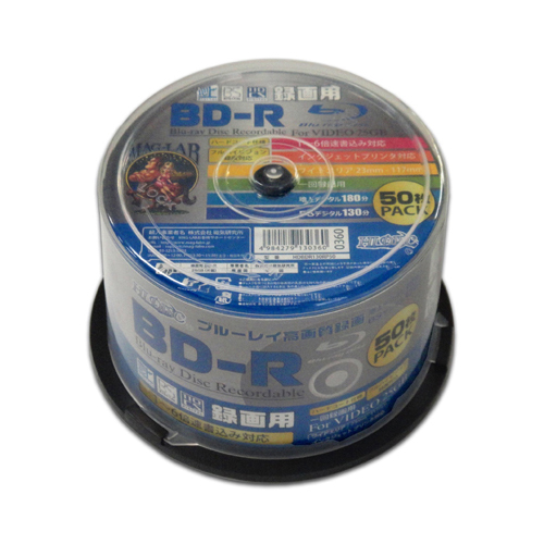 6個セット HIDISC BD-R 1回録画 6倍速 25GB 50枚 スピンドルケース HDBDR130RP50X6