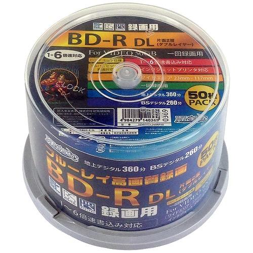 6個セット HIDISC 録画用BD-R DL 50GB 1-6倍速対応 50枚 HDBDRDL260RP50X6