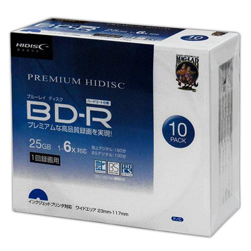 10個セット HIDISC BD-R 6倍速 映像用デジタル放送対応 インクジェットプリンタ対応10枚5mmスリムケース入り HDVBR25RP10SCX10