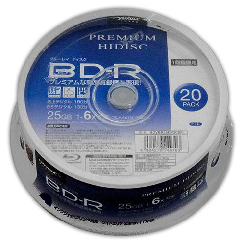 10個セット HIDISC BD-R 1回録画 6倍速 25GB 20枚 スピンドルケース HDVBR25RP20SPX10