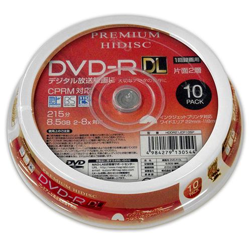 20個セット HIDISC CPRM対応 録画用 DVD-R DL 片面2層 8.5GB 10枚 8倍速対応 インクジェットプリンター対応 HDDR21JCP10SPX20