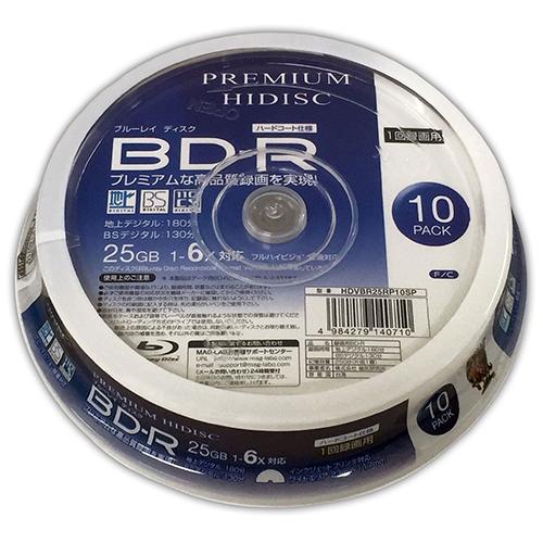 20個セット HIDISC BD-R 1回録画 6倍速 25GB 10枚 スピンドルケース HDVBR25RP10SPX20