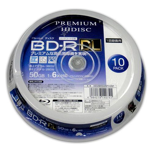 20個セット PREMIUM HIDISC BD-R DL 1回録画 6倍速 50GB 10枚 スピンドルケース HDVBR50RP10SPX20