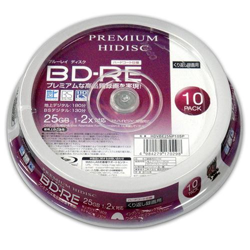 20個セット PREMIUM HIDISC BD-RE くり返し録画 2倍速 25GB 10Pスピンドルケース HDVBE25NP10SPX20