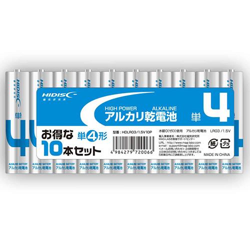 60個セット HIDISC アルカリ乾電池 単4形10本パック HDLR03/1.5V10PX60
