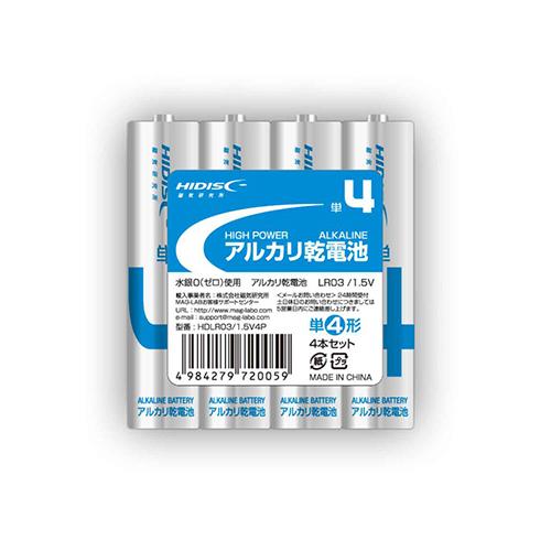 150個セット HIDISC アルカリ乾電池 単4形4本パック HDLR03/1.5V4PX150