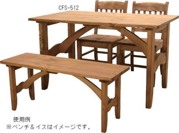 ダイニングテーブル長方形 素材の風合いを生かしたオイル仕上げ ナチュラル
