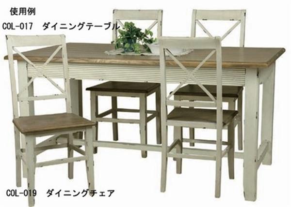 ブロッサム ダイニングテーブル~繊細さと愛しさを感じるフレンチカントリー ナチュラル