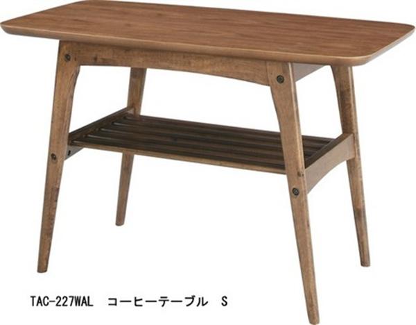 【Tomte】トムテ コーヒーテーブルS ウォールナット