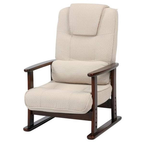 【Floor Chair series】おじぎチェア ベージュ